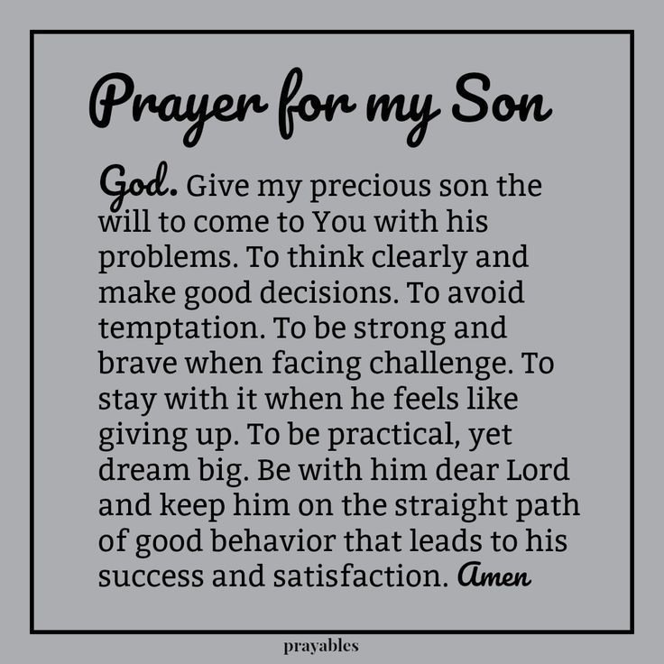 Quotes About Your Son: Amen! For Your FREE PRINTABLE Bible Verse ... Blessings