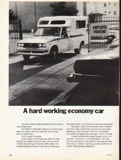 """1976 TOYOTA vintage magazine advertisement """"A hard working economy car"""" ~ (model year 1976) ~ A hard working economy car should be able to get away once in a while. All work and no play makes most economy cars pretty dull. But there's one that'll get you to work and back all week, then will get you out of your rut on weekends. The Toyota-Chinook. ... It's no big thing. ~ Size: The dimensions of each page of the two-page advertisement are approximately 8.25 inches x 11 inches (21 cm x 28…"""
