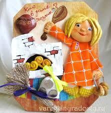 куклы герои мультфильмов ручная работа: 25 тыс изображений найдено в Яндекс.Картинках
