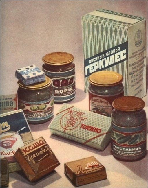 Vintage World Of Soviet Groceries 3
