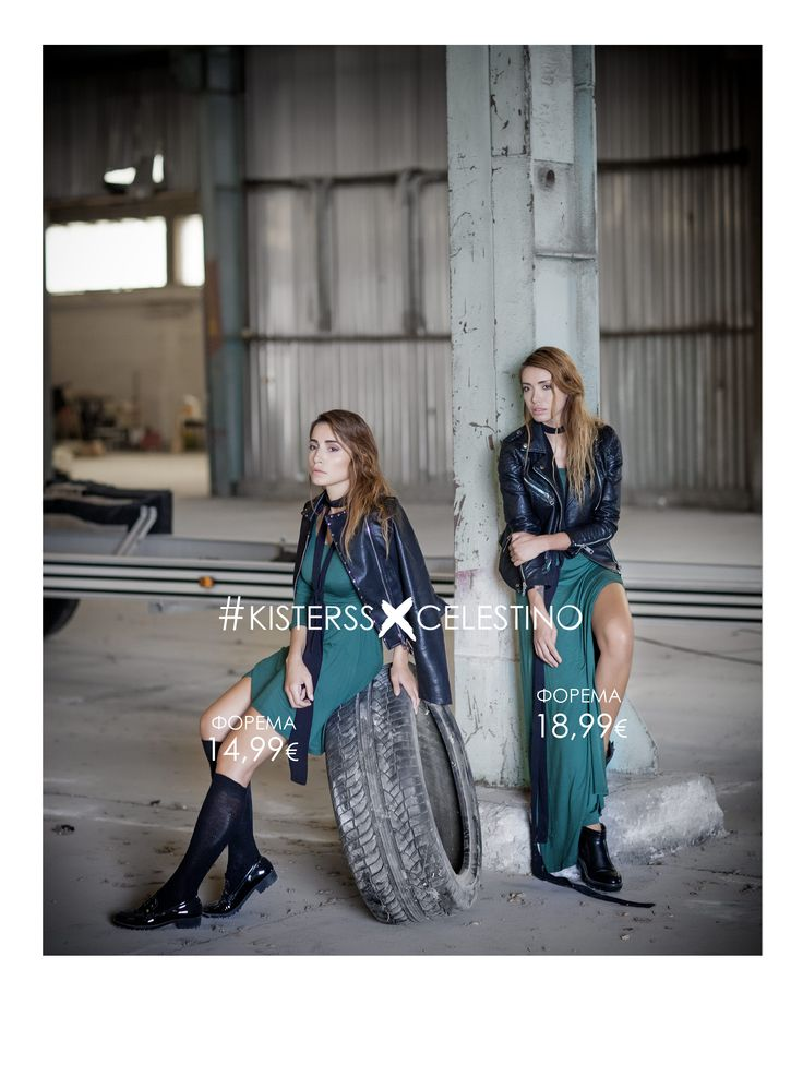 Maxi Dress >> https://goo.gl/uX7JYe Midi Dress >> https://goo.gl/OVoTVF
