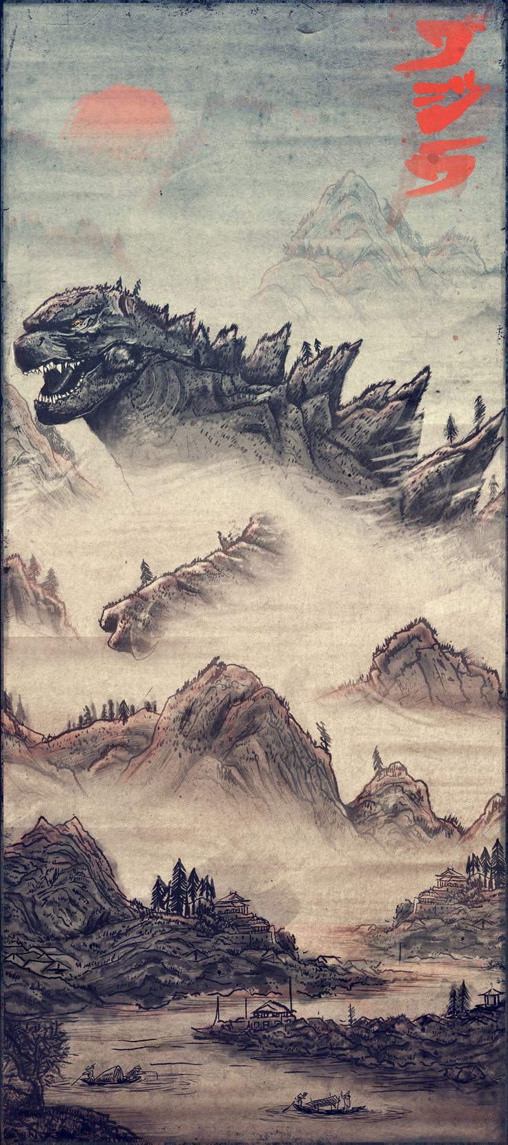 """EXCLUSIVE: Poster Posse Project #7 Releases The RAGE With Phase 2 Of Our Fan Art Project For """"GODZILLA""""   blurppy"""