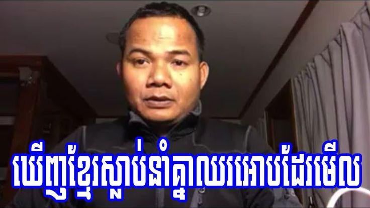 Cambodia News Today| Khmer News Today |Khmer Hot News |Cambodia News 21-...