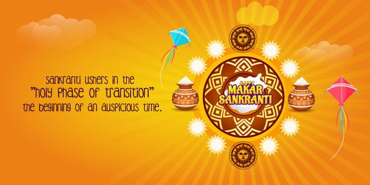 """#DidYouKnow Makar Sankranti is celebrated in devotion of the Sun God. It is believed that on this auspicious day Lord Surya visits his son, Lord Shani who is the ruling deity of Makar Rashi (Capricorn).  Also referred to as the """"holy phase of transition"""", Sankranti is synonymous with the beginning of auspicious times in which any sacred ritual can be performed with the best results. #PurityOfPrayer"""
