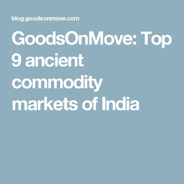 GoodsOnMove: Top 9 ancient commodity markets of India