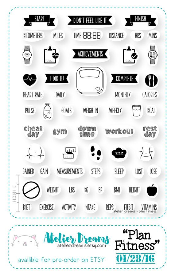 PRE-ORDER Plan Fitness - Planner Stamps (Photopolymer Clear Stamps) fitness tracking stamp, stamp, kawaii clear stamp