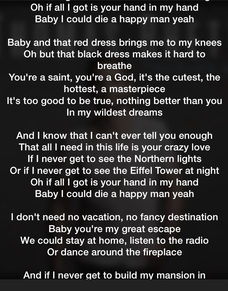 Lyric all i know lyrics : 24 best favorite songs quotes ♡ images on Pinterest   Song quotes ...