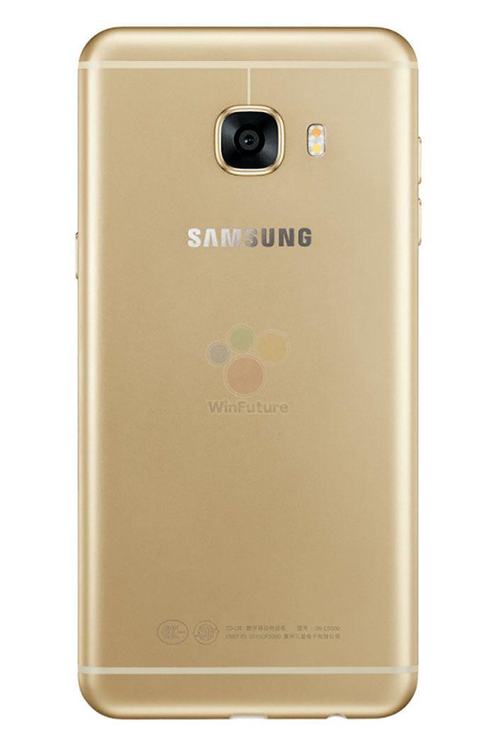 Rendu Galaxy C5 : image 6