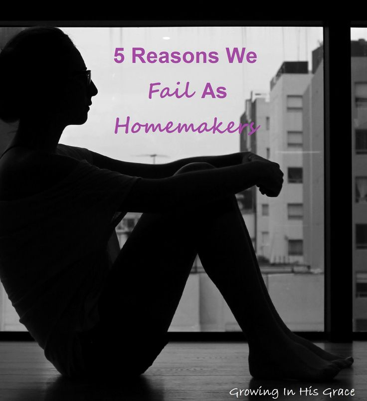 Most of us are really good homemakers and housekeepers most of the time. But occasionally, we fail. What are the culprits? I've got 5 right here to identify and then weed out.