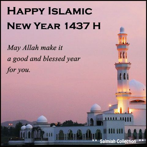 Salmiah Collection: Happy Islamic New Year 1437 H