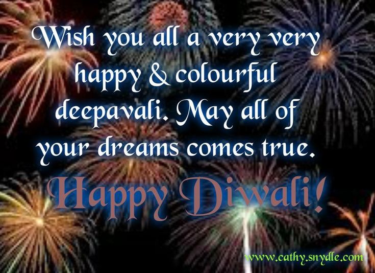 Diwali Greetings, Wishes and Diwali Quotes