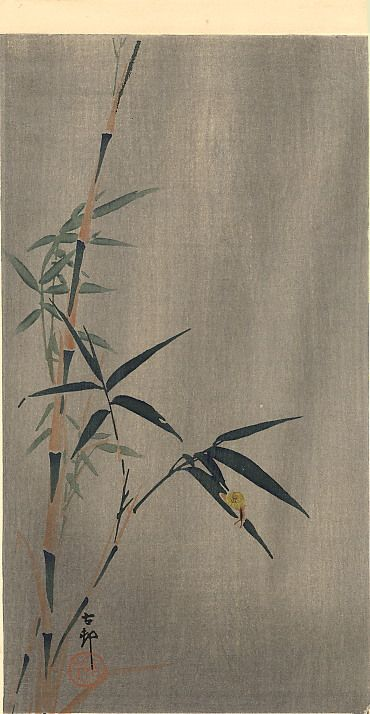 Ohara Koson, Snail on the bamboo leaf