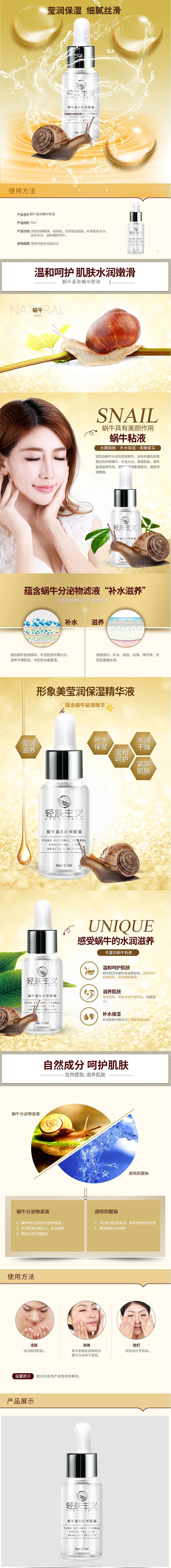 Face Care Moisturizing Snail Facial Cream Acne Treatment Oil-Control Whitening Repairing Anti-Aging Face Masks Beauty Skin Care