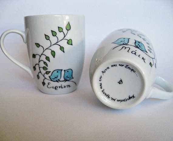 Elephant hand painted white porcelain mug por PaintMyName en Etsy, $27,00
