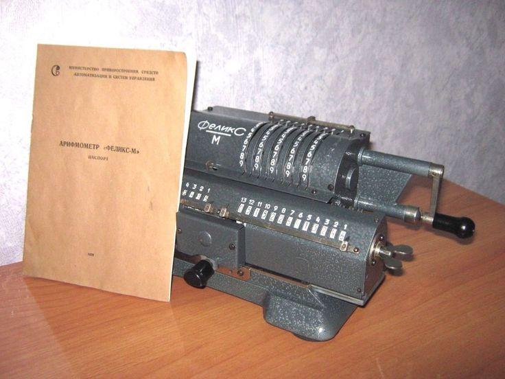 Vintage Mechanical Calculator ADDING MACHINE Counting Machine Accountant USSR #ADDINGMACHINEMechanicalCalculator