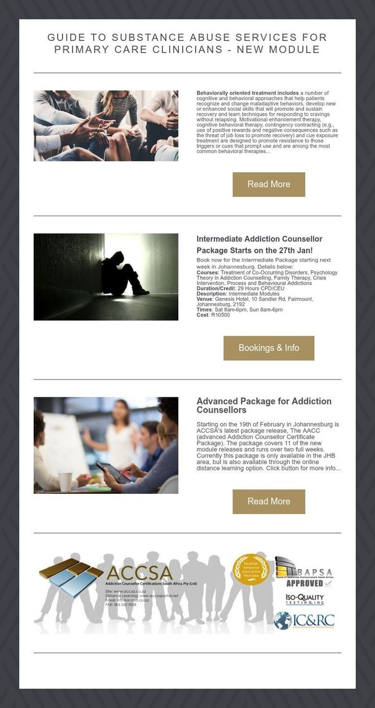 Guide to Substance Abuse Services for Primary Care Clinicians - New Module