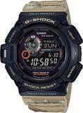 Casio Mens Master of G Mudman Watch GW-9300DC-1 (GW9300DC1) - Watch Centre