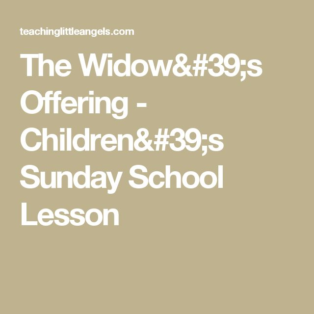 The Widow's Offering - Children's Sunday School Lesson