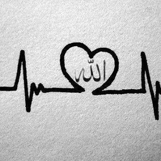 Ya Allah no one understands my heart my feelings except You...