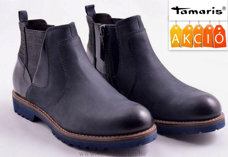 Kedvezményes Tamaris női bokacipő ajánlatunk a készlet erejéig, a Valentina Cipőboltokban és Webáruházunkban!  http://valentinacipo.hu/marka/tamaris  #Tamaris #Tamaris_cipő #Valentina_cipőbolt