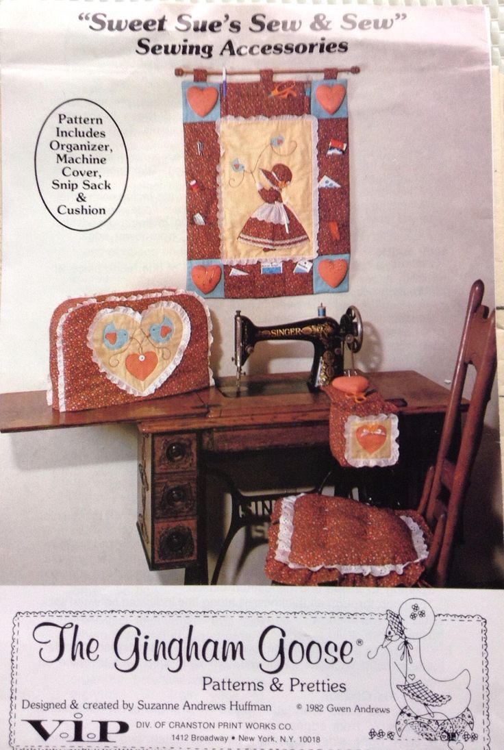 Sweet Sues sewing accessories pattern by the Gingham Goose by Followlight on Etsy