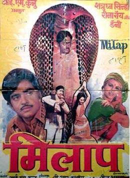 Affiche film pakistanais