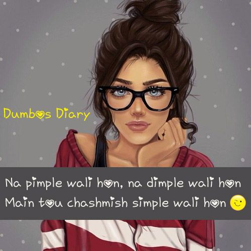 Shairy