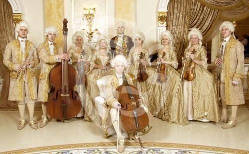 Костюмы для оркестра