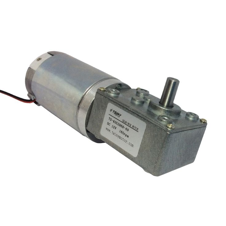 DC 12V 160 rpm High Torque Worm Reducer geared motor,electric motor with reduction gearbox