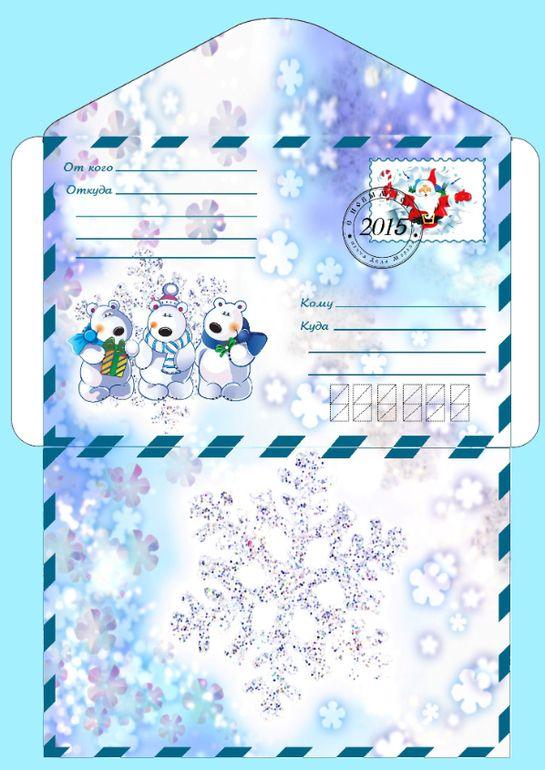 Пишем письмо Деду Морозу. - Babyblog.ru