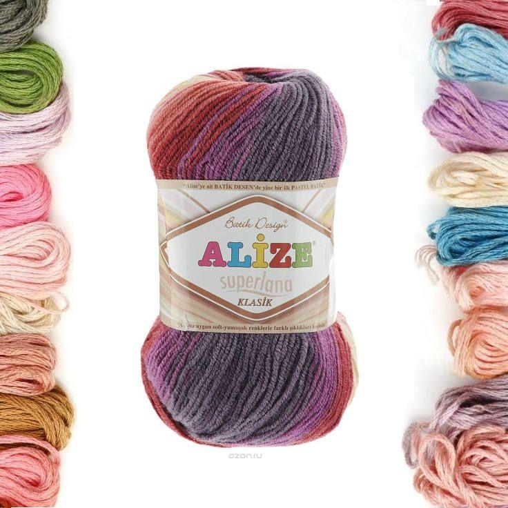 Alize Superlana Klasik Batik, knitting yarn, wool yarn, Acrylic yarn, Soft Yarn, Batik Yarn, multicolor yarn, crochet yarn, winter yarn by TURKISHYARNSS on Etsy