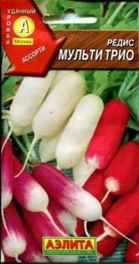 CỦ CẢI MINI DÀI MIX MÀU  Củ cải đỏ và cả lá của cây chứa nhiều vitamin A, B1, B2, B6 và C.Chúng cũng chứa rất nhiều chất canxi, magiê, đồng, phốt pho, natri và sắt.. Củ cải đỏ cũng là một nguồn cung cấp đáng kể các chất choline, acid folic, iốt, mangan, natri hữu cơ, kali, chất xơ và carbohydrates ở dạng đường tiêu hóa tự nhiên.
