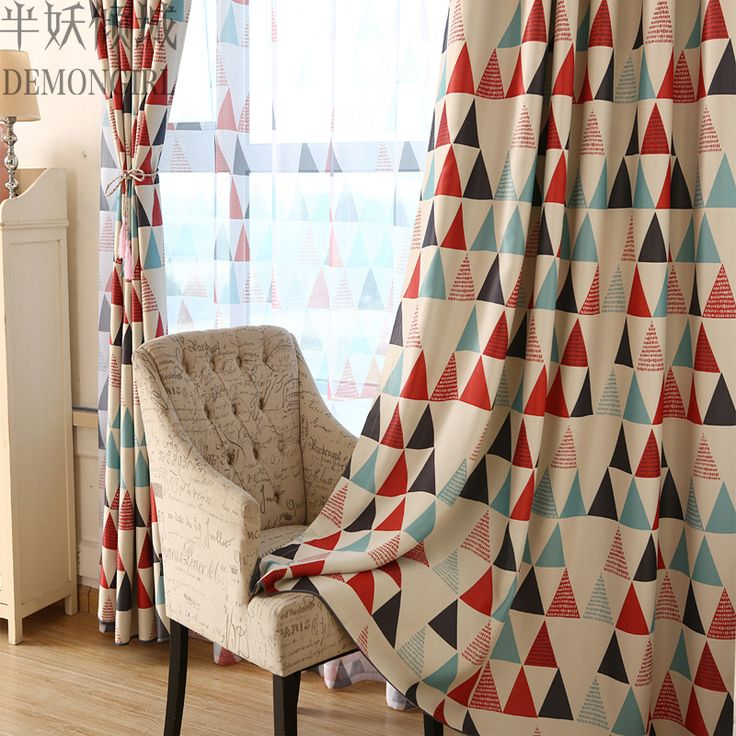 Best 25+ Geometric Curtains Ideas On Pinterest
