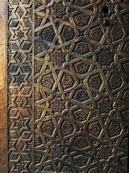 File:Flickr - HuTect ShOts - Gate of Complex of Sultan Qalawun بوابة مجمع السلطان قلاوون - El.Muiz Le Din Allah Street - Cairo - Egypt - 29 05 2010.jpg