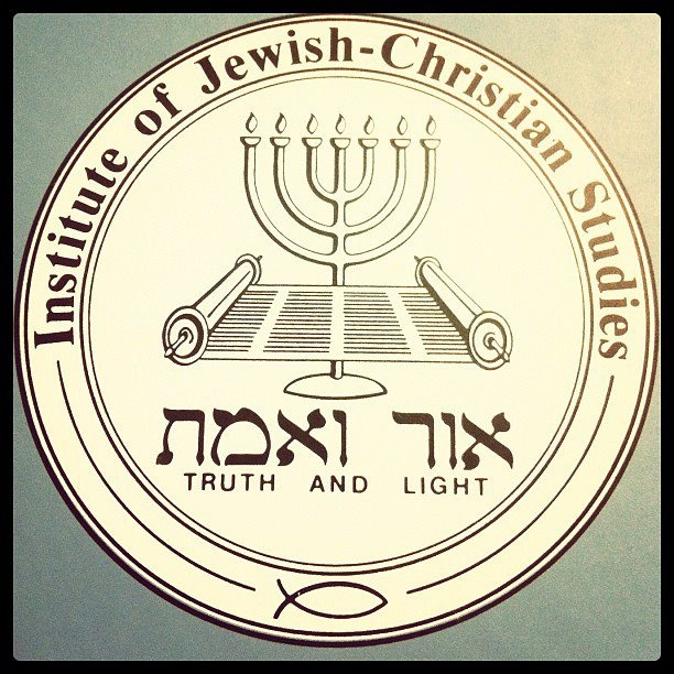 Hebrew for christians to study
