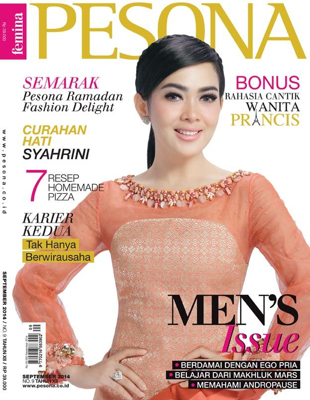 September 2014 issue