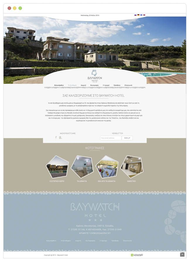 ADVERTEK – Σχεδιασμός Ιστοσελίδων Καλαμάτα – Eshop, Εφαρμογές