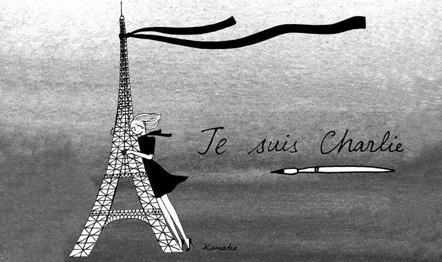 """""""#JeSuisCharlie""""  #CharlieHebdo"""