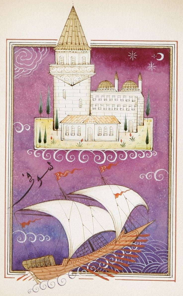 Kız Kulesi ve Kalyon Minyatür-Taner Alakuş