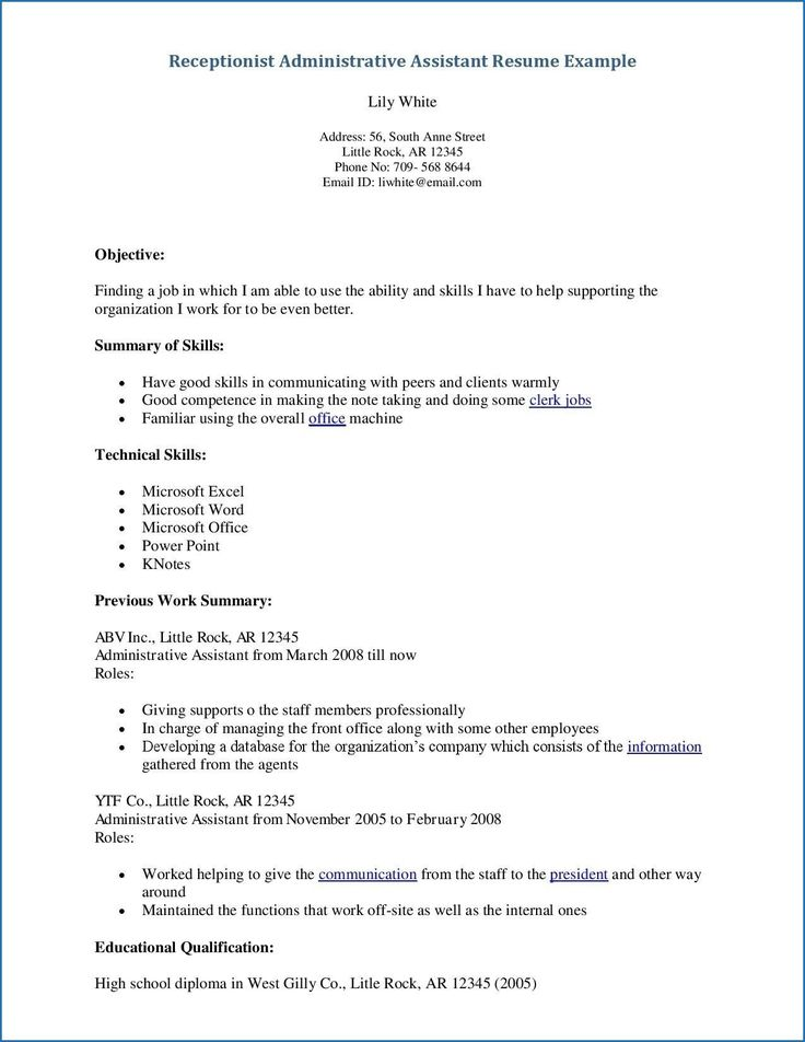 24+ Office administrative assistant resume sample ideas