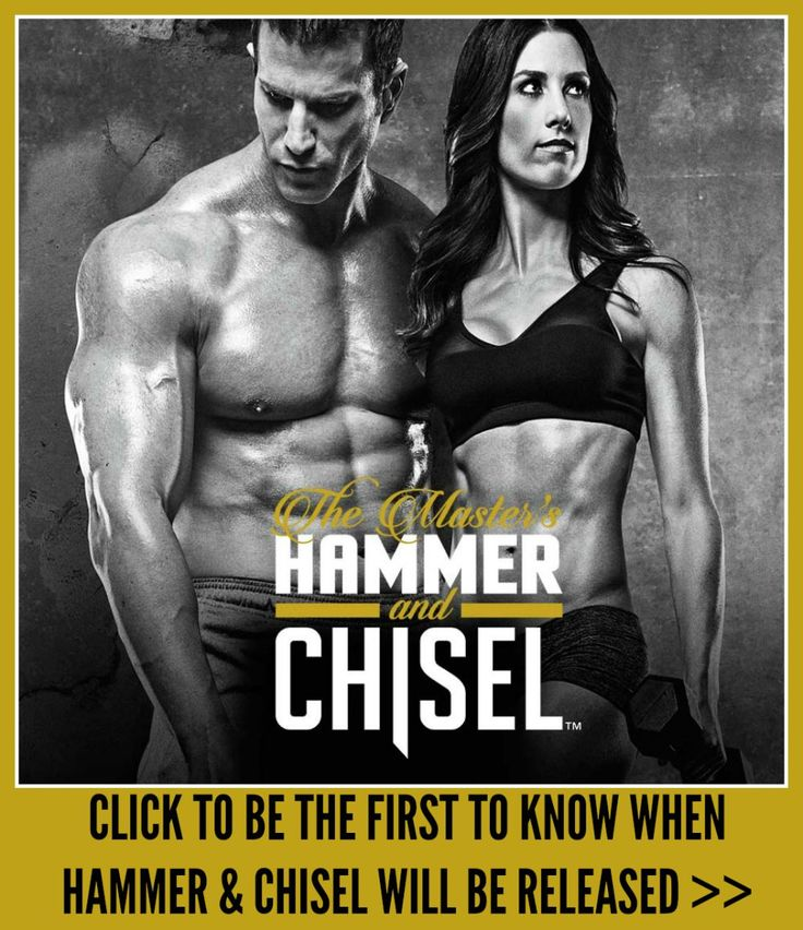 7 Ways to Get Ready for the Master's Hammer and Chisel RIGHT NOW - Weigh to Maintain