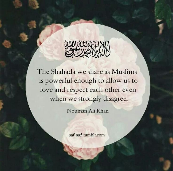 Brother Ali Quotes: 76 Best Images About Islamic Hadith/sayings On Pinterest