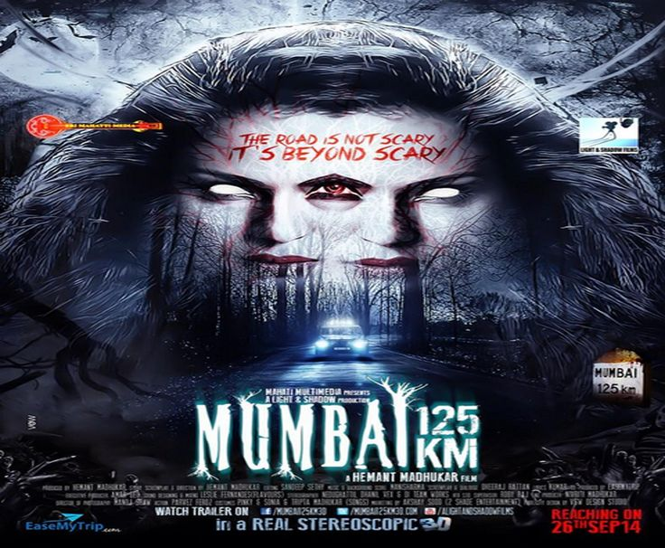 EaseMyTrip.com Co-Produced movie Mumbai 125 KM 3D Trailer is out - Film Releasing on 26th September 2014