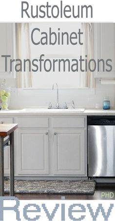 Looking to paint your cabinets white? There are a lot of methods out there! Come see the Pros and Cons of Rustoleum Cabinet Transformations and get the final verdict! www.providenthomedesign.com.