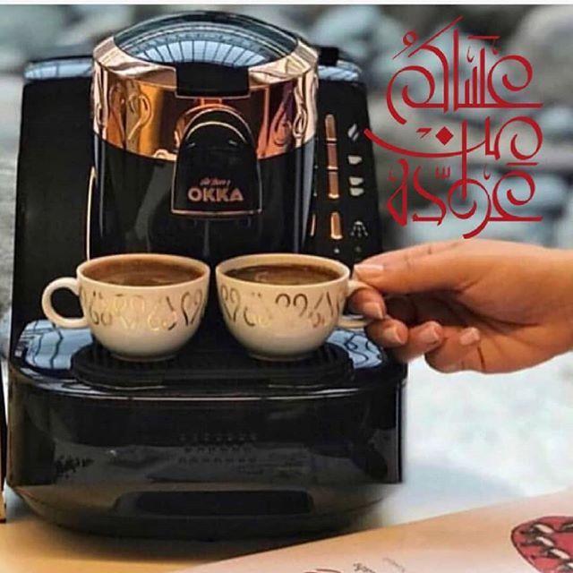 خلو ضيافه قهوتكم التركيه غير في العيد Makler Gt V60 Coffee Coffee Kitchen Appliances
