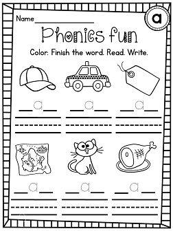 ... Color, Differentiated Cvc, Kindergarten Literacy, Short Vowels, Short