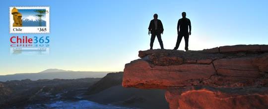 Piedra del Coyote.San Pedro de Atacama, Chile