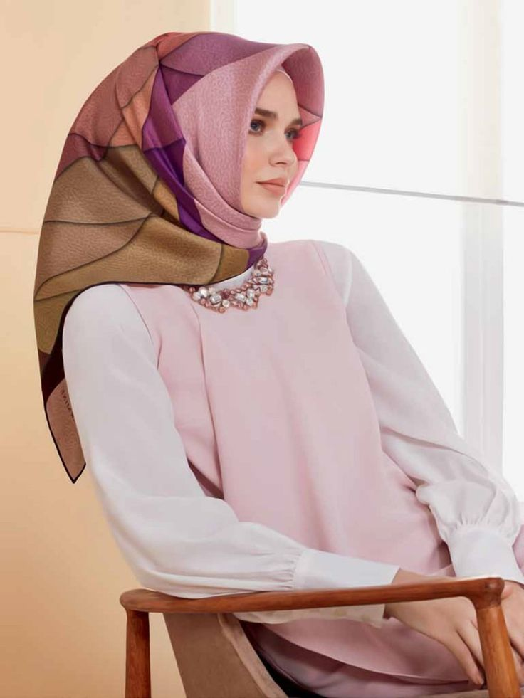 Armine : A Beautiful Style for Hijab Wear for Muslim Girls - Beautiful Hijab Styles