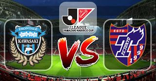 free sports streaming sites | J. League Cup | Kawasaki Frontale Vs. FC Tokyo | live stream | 30-08-2017