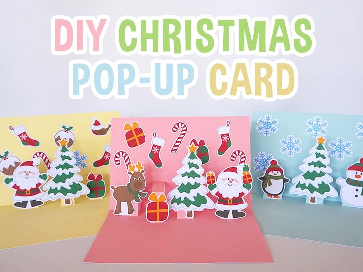 Diy Christmas Pop Up Card For Kids Winter Crafts For Kids Christmas Pops Custom Christmas Cards